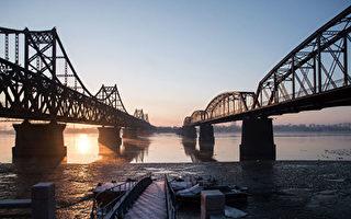 朝鮮半島緊張局勢持續升級,習近平當局持續向朝鮮施壓。據外媒報導,近日中朝一航線被關停,傳北京或關閉鴨綠江橋。圖為中朝邊境的鴨綠江大橋。(AFP)