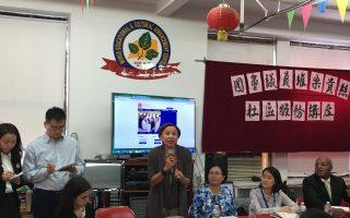 國會眾議員維樂貴絲(Nydia Velazquez)在中國城的桑拓文教中心舉辦社區會議,並且帶來各領域的專家為社區民眾現場解答問題。 (于佩/大紀元)
