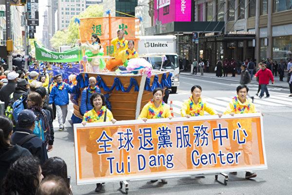 2017年5月12日,纽约上万人举行庆祝法轮大法弘传世界25周年活动,并举行横贯曼哈顿中心42街的盛大游行。(季媛/大纪元)