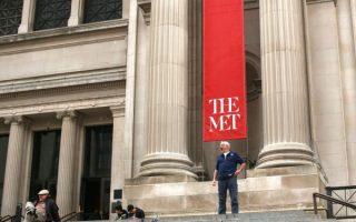 未来大都会博物馆或将收取门票费用。 (Spencer Platt╱Getty Images)