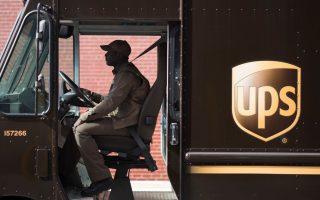 美國快遞巨頭UPS公司因運送非法香菸,須支付罰款2.47億美元。 (Don Emmert/AFP/Getty Images)