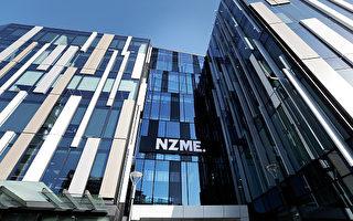 新西蘭媒體娛樂公司NZME大樓。(Fiona Goodall/Getty Images)