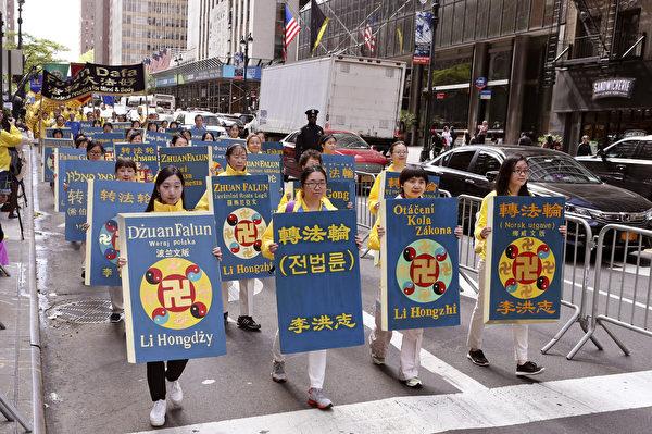 """2017年5月12日,纽约万人庆祝法轮大法日,大游行队伍横穿曼哈顿。图为第一方阵""""法轮大法好""""的横幅。(余钢/大纪元)"""