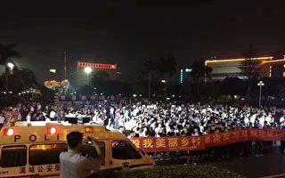 連續多日,廣東清遠市飛來峽鎮石梨村數千村民遊行、圍堵市政府,抗議建垃圾焚燒場。(村民提供)