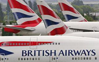 英國航空公司(British Airways)電腦當機事件進入第三天,公司希望星期一(5月29日)恢復95%的希斯罗(Heathrow)和盖特威克(Gatwick)機場航班 。(Scott Barbour/Getty Images)