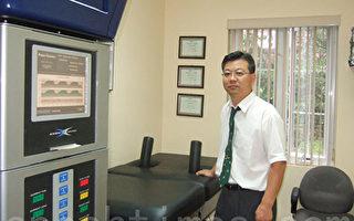 在紐約法拉盛執業的韓裔脊骨神經專科醫師裴鶴樹(Dr. Hak Soo Bae)有20年的執業經驗,從2006年起他開始使用DRX9000脊椎減壓治療儀。裴醫生介紹,脊椎減壓治療工作原理不複雜,治療過程也很安全。(圖/大紀元)