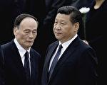 """日前,习近平(右)、王岐山(左)及江派常委张高丽都""""当选""""十九大代表,但他们所在的选区都变了。(Feng Li/Getty Images)"""