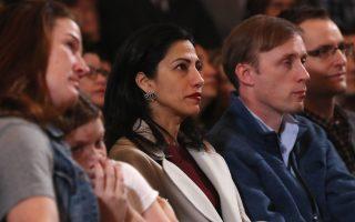 希拉里向支持者發表敗選演說的現場,前排中間為阿貝丁。 (Justin Sullivan/Getty Images)