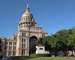 德州众议院表彰2017年5月13日世界法轮大法日,并祝福所有的法轮大法修炼者。图为德州议会大厦。(大纪元图片)