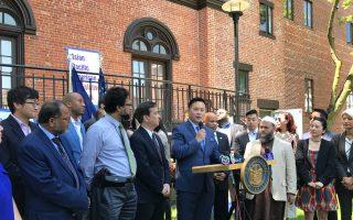 州眾議會成立亞太裔立法小組新聞發布會在法拉盛舉行。 (林丹/大紀元)