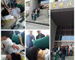 律师迟夙生,月初在抚顺市望花区法院遭到8名法警粗暴对待,全国各地数十名律师连署发表声明谴责。(大纪元合成图)