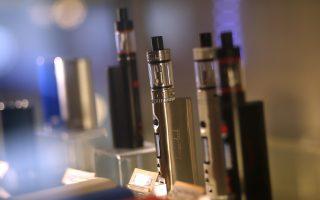 如果眾議院的法案獲得最終通過,電子菸將受到像普通菸一樣的管制。 (Justin Sullivan/Getty Images)