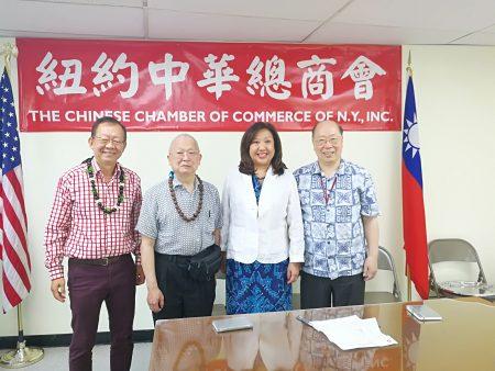 夏威夷航空公司美东区刘经理(Jannette Liu,右二)在中美旅游公司总经理文敬森(左一)陪同下拜访纽约中华总商会,受到纽约中华总商会董事长李可乔(左二)及执行长于金山(右一)的热烈欢迎。 (中华总商会提供)