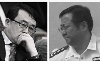 重庆公安局长被查消息惊现百度 落马细节曝光