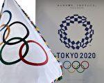 东京奥运会徽。(Photo credit should read KAZUHIRO NOGI/AFP/Getty Images)
