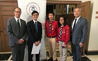 展望青年成员获爱丁堡公爵奖励计划金章