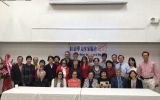 华裔知名年轻作家 坚持英文写作