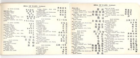 此为一本由中华公所前主席伍锐贤珍藏的旅顺楼餐牌。餐牌内列有旅顺楼提供的食物和当时的价钱。如炒肉丝面为五毛、白斩鸡为两毛五仙等等。