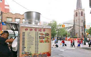 法拉盛街头的一部餐车。 (林丹/大纪元)
