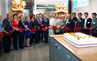 华人社区领袖参加亚洲银行庆祝贷款部新搬迁剪彩仪式。(肖捷/大纪元)