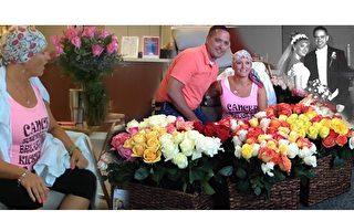 不只500朵玫瑰!致敬抗癌愛妻 丈夫送驚喜