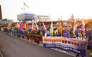 5月11日傍晚,来自世界各地的近千名法轮功学员在中共驻纽约大使馆前举行大炼功活动,展示和平抗议。(戴兵/大纪元)