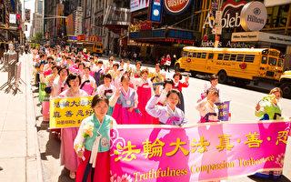2017年5月12日,來自全世界的逾萬名法輪功學員來到美國紐約曼哈頓舉行盛大遊行,慶賀法輪大法洪傳25周年和第18屆「世界法輪大法日」。(戴兵/大紀元)