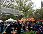 图:普林斯顿社区艺术节于4月30日(周日)下午在普林斯顿市中心举行,吸引了4万多名艺术爱好者和当地居民前来参加。(郭茗/大纪元)