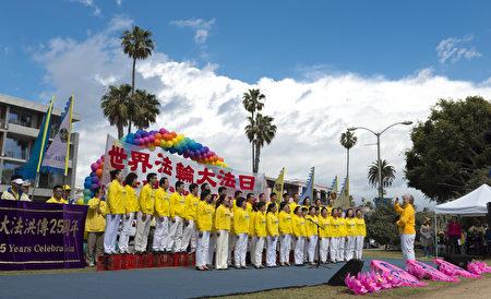 慶祝第18屆法輪大法日,洛杉磯法輪大法弟子歌唱演出慶祝。(Robert/大紀元)
