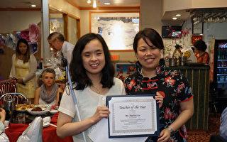 """亚裔教师协会主席Christy Chen与获""""AAE年度教师奖""""的Richmond小学Harriet Go女士(左)合影。(肖捷/大纪元)"""