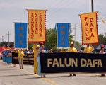 密西根州部分法轮功学员们以花车、唐鼓队和仙女队的游行方阵首次参加了游行,亮丽的色彩、平和的功法演示和学员们的精神面貌,都让沿途的观众耳目一新。(林慧心/大纪元)