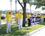 """图: 5月7日休斯顿法轮功学员在中国城集体炼功,庆祝""""5.13""""世界法轮大法日。(易永琦/大纪元)"""