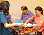 图:中华保健中心5月14日(星期日)下午在雅苑举行庆祝母亲节联谊餐会。(易永琦/大纪元)