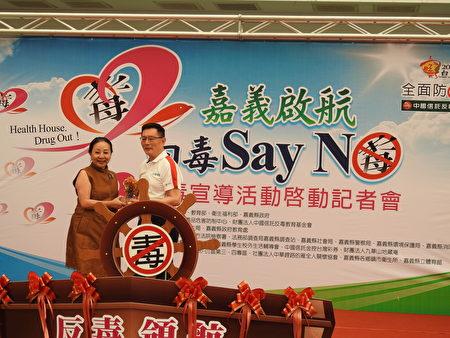 在「嘉義啟航、向毒Say No」反毒宣導啟航記者會中,縣長張花冠(左)頒發感謝盃給中國信託反毒教育基金會,由該會副董事長王卓鈞(右)代表接受。(蔡上海/大紀元)