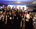 2017台湾特色医疗说明会抵达温哥华,图为台湾医疗业者参团成员、经文处官员、侨界领袖等合影。(邱晨/大纪元)