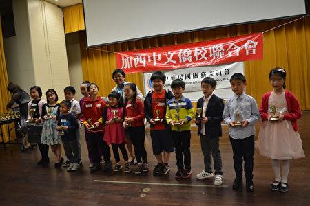 加西2017年漢字文化節國語朗讀/硬筆寫字/畫報比賽,圖為歐陽金玲會長為硬筆書法幼兒初級組獲獎者頒獎。(邱晨/大紀元)