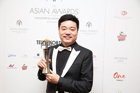 丁俊晖在第七届亚洲大奖颁奖典礼上(Asian Awards主办方提供)