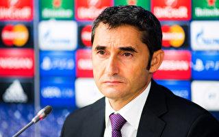 前毕尔巴鄂主教练巴尔韦德成为巴萨新任主帅。(Maxim Malinovsky/EuroFootball/Getty images)