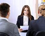 """英国求职网站Totaljobs的调查显示,求职者最怕被面试官问到""""为什么我应该雇用你?""""等问题。(Fotolia)"""