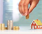 對很多人來說,為自己及家人購買一棟安家立業的房子,是一生中很重要的投資決定。(Fotolia)