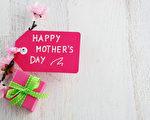 调查发现,加拿大母亲们今年最希望得到的礼物是:与家人在家中共进晚餐,独自一人泡温泉一日,或者是家庭活动。(Fotolia)