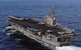 美國國防官員表示,根據目前的進程,要求美軍卡爾文森號航母和羅納德•里根號航母,以及其他艦艇進入日本海中南部地區。圖為里根號。(Mass Communication Specialist 3rd Class Dylan McCord/U.S. Navy via Getty Images)