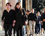 美国高校发现,中国学生虽然人在海外,却受着中共的监视,对校园活动带来不少困扰。(FREDERIC J. BROWN/AFP/Getty Images)