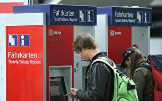 手机当票用?德国铁路拟取消车票