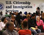 美国联邦众议员日前提出一项法案,要求H-1B非移民工作签证年度限额,排除适用取得美国理工博士学位的外国人。(John Moore/Getty Images)