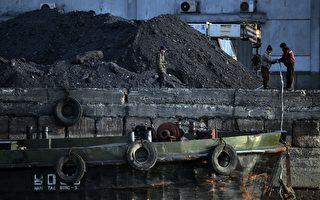 無煙煤是朝鮮最主要的對中國出口產品。圖為中朝邊境的一處煤礦場。(MARK RALSTON/AFP/Getty Images)