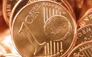 """废除一欧分硬币 欧元遭遇""""掐头去尾""""命运"""