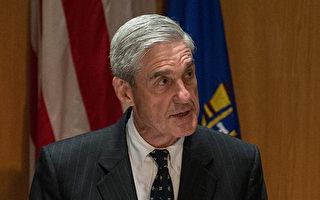 司法部週三(5月17日)任命前FBI局長穆勒(Robert Mueller)為獨立檢察官,負責調查俄羅斯干預2016年大選的指控,包括川普(特朗普)競選團隊跟俄羅斯官員之間可能的牽連。(Andrew Burton/Getty Images)