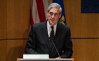周三(5月17日),美国司法部任命前联邦调查局(FBI)局长穆勒(Robert Mueller)为特别检察官,负责调查俄罗斯影响去年美国总统选举的指称。(Photo by Andrew Burton/Getty Images)