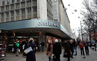 英国人找工作最喜欢哪家公司
